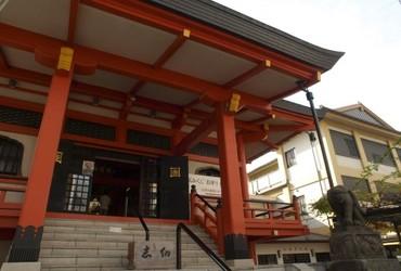 Kagurazakaの画像2