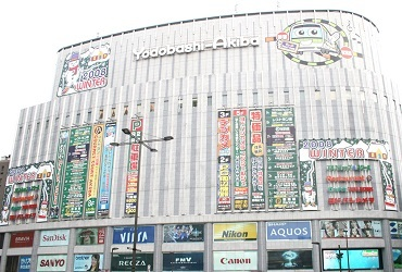 Akihabaraの画像2