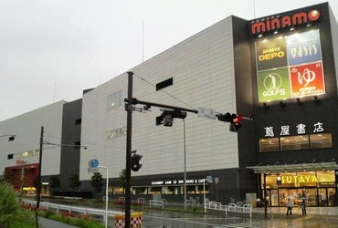 センター北の画像2