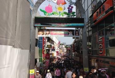 Harajukuの画像2