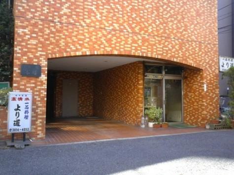 セザール本郷 建物画像1