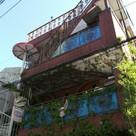 綱島ビル 建物画像1