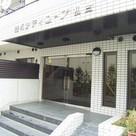 藤和シティコープ初台 建物画像1