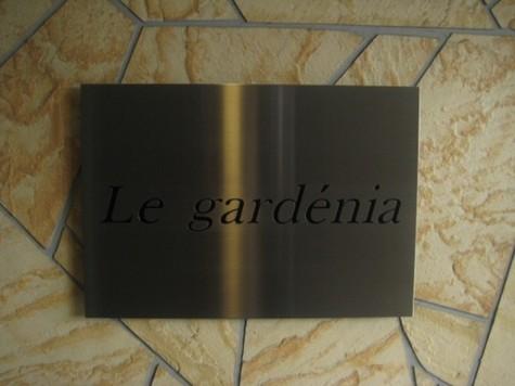 Le gardenia(ルガルデニア) 建物画像1