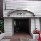 エクセル南麻布 建物画像1