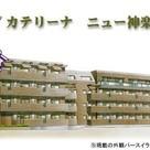 カテリーナ・ニュー神楽坂 建物画像1