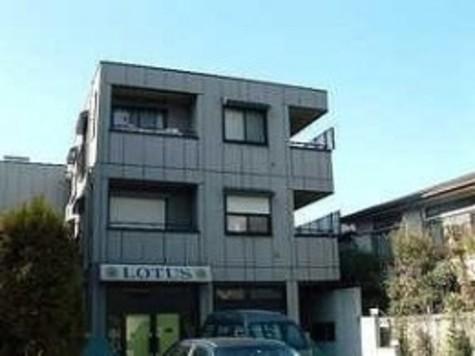 ロータスガーデン 建物画像1
