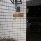 タテザワマンション 建物画像1
