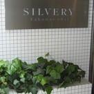 シルヴェリィ高輪台 建物画像1