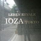 レーベンリヴァーレイオザ東京 Building Image1