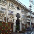 マインド和亜 建物画像1