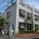 目黒ロフト 建物画像1