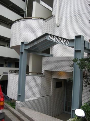 ヴァンハウス白楽 建物画像1
