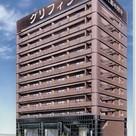 グリフィン横浜・高島町 建物画像1