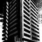 シエル新堀 建物画像1