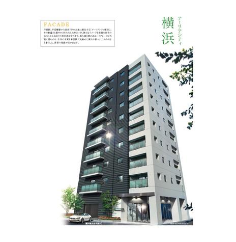 アーリアシティ横浜 建物画像1