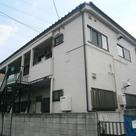 八晃荘 建物画像1