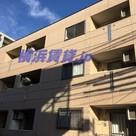 ルミナスローズ湘南台 建物画像1