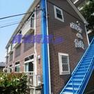 ハーミットクラブハウス菊名 建物画像1