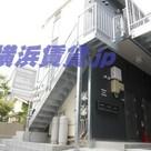 スミカ横浜根岸 建物画像1