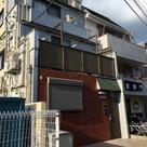 明和ハイツ芦花公園 建物画像1