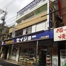 第二長崎ビル 建物画像1