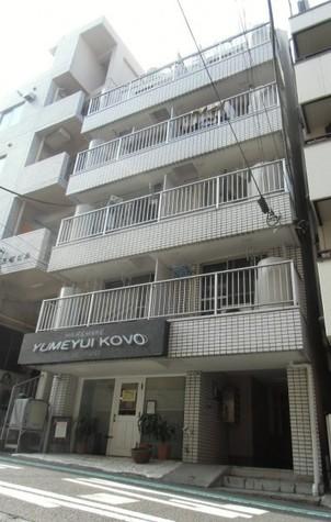 ユーコート横浜反町 建物画像1