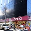 スーパーオオゼキ浅草雷門店