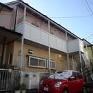 サンハウスタカノ Building Image1
