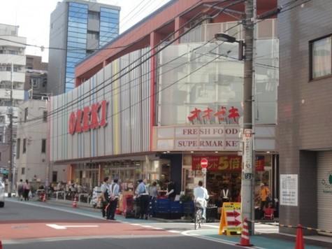 スーパーオオゼキ菊川店