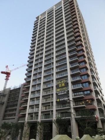 シティタワー目黒 建物画像1