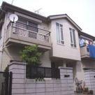 平林邸 建物画像1