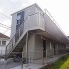 VILLA唐沢 建物画像1