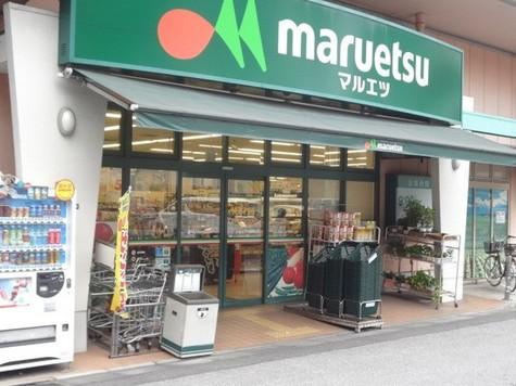 マルエツ菊川店