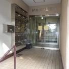 ドルメン五反田 建物画像1