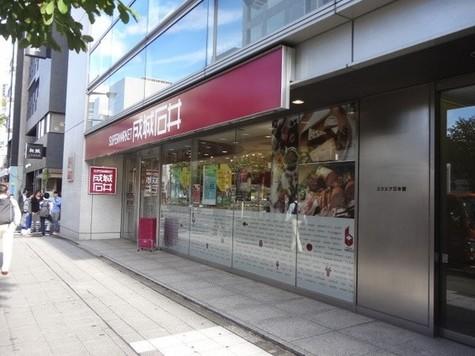 成城石井小伝馬町店