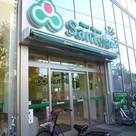 スーパーマーケット三徳飯田橋店