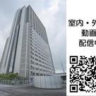 リバーサイド隅田 建物画像1