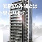 S-RESIDENCE新宿イースト 建物画像1