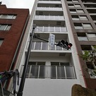 デコズキャッスル赤坂 建物画像1