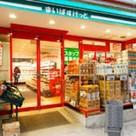 まいばすけっと神田佐久間町店