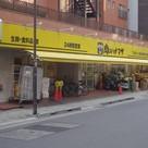 肉のハナマサ浅草橋店