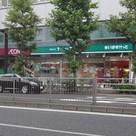 まいばすけっと新富町駅前店