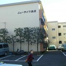 ニューライフ洗足 建物画像1