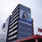 タワーコーポトヤ 建物画像1