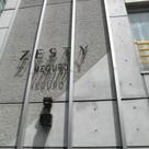 ZESTY目黒(ゼスティ目黒) 建物画像1