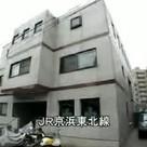 山王ヒルズ 建物画像1