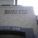 飯田橋セントラルプラザ 建物画像1
