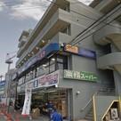 クレスト横浜白楽 建物画像1