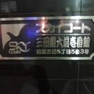 スカイコート三田慶大前壱番館 建物画像10